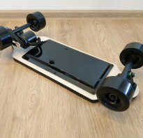 Скейтборд электронный