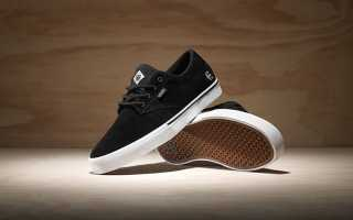 Скейтерские кроссовки