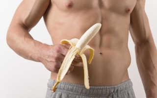 Банан перед тренировкой