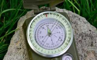 Как пользоваться компасом