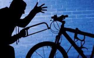 Что делать если украли велосипед из подъезда
