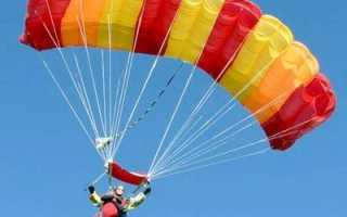 Одежда для прыжков с парашютом