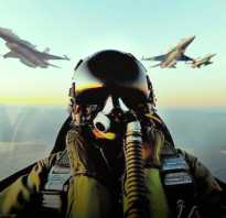 Где учат на летчиков