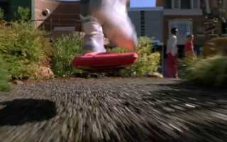 Летающие скейтборды