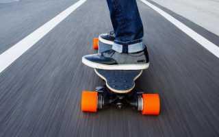 Как называется скейтборд на двух колесах