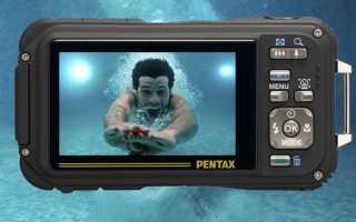 Фотоаппарат для съемки под водой