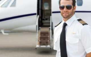 Как получить права на самолет