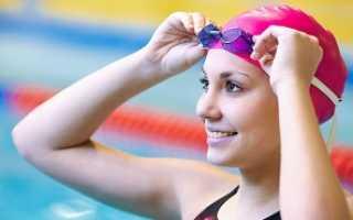 Что нужно в бассейн взрослому