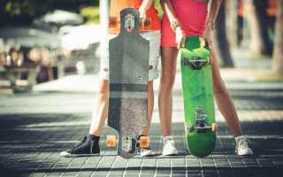 Что лучше скейтборд или лонгборд