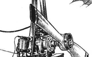 Дельтаплан с двигателем
