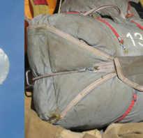 Запасной парашют д 6