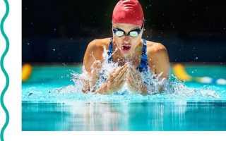 Дыхание при плавании брассом