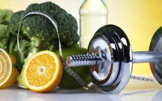 Что лучше есть после тренировки для похудения