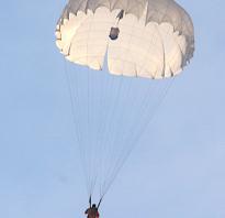 Прыжок с парашютом 800 метров