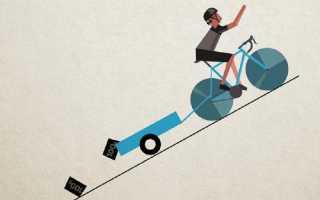 Сколько надо проехать на велосипеде чтобы похудеть