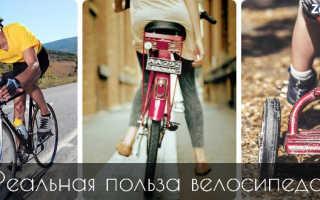 Чем полезно катание на велосипеде для женщин