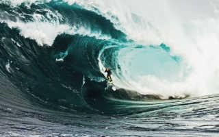 Серфинг как научиться
