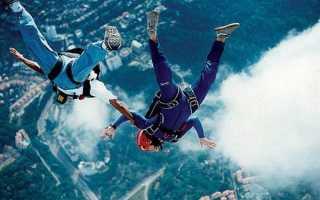 Высота прыжка с парашютом