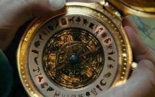 Для чего нужен компас