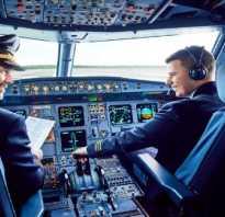 Где учиться на пилота