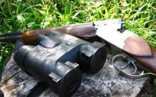 Выбор бинокля для охоты