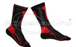 Носки для роликовых коньков