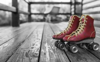 Как научиться кататься на роликах взрослому человеку